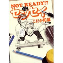 Acheter Not Ready Sensei?! sur Amazon