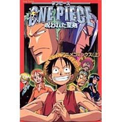 Acheter One Piece - La malédiction de l'épée sacrée - Animé Comics sur Amazon