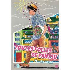 Acheter Pantsu ga daisuki sur Amazon