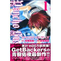 http://www.mangaconseil.com/img/amazon/big/PSYCHOBUSTER.jpg