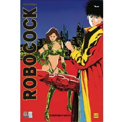 Acheter Robocock sur Amazon