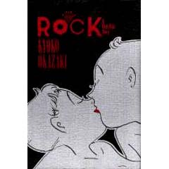 Acheter Rock sur Amazon