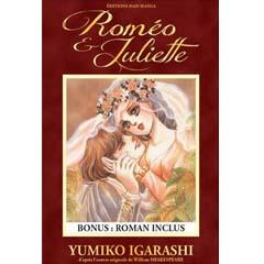 Acheter Roméo et Juliette sur Amazon