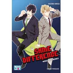 http://mangaconseil.com/img/amazon/big/SAMEDIFF.jpg