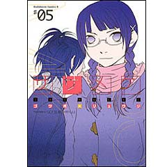 http://www.mangaconseil.com/img/amazon/big/SASAMEKE.jpg