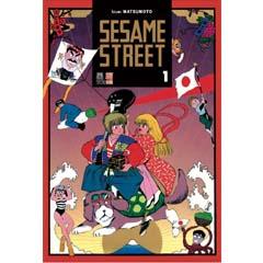 Acheter Sesame Street sur Amazon
