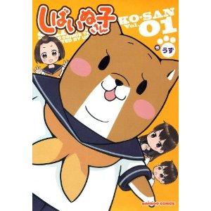 http://mangaconseil.com/img/amazon/big/SHIBAINUKO.jpg