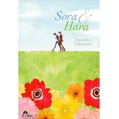 Acheter Sora and Hara sur Amazon