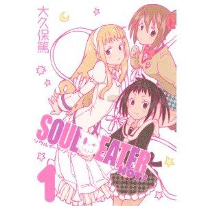 http://mangaconseil.com/img/amazon/big/SOULEATERNOT.jpg