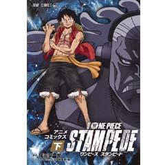 Acheter One Piece Stampede Animé Comics sur Amazon