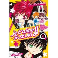 http://mangaconseil.com/img/amazon/big/SUZUKIKURO.jpg