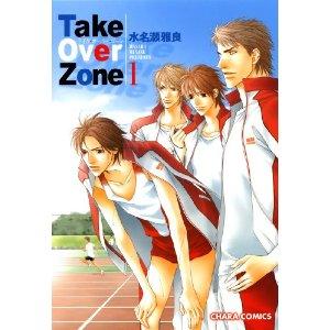 http://www.mangaconseil.com/img/amazon/big/TAKEOVERZ.jpg