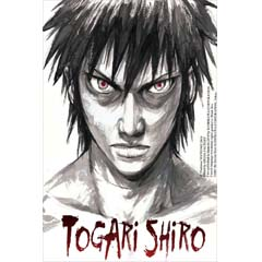 Acheter Togari Shiro sur Amazon
