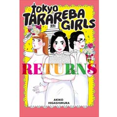 Acheter Tokyo Tarareba Girls Returns sur Amazon