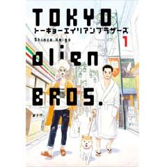 Acheter Tokyo Alien Bros sur Amazon