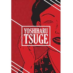 Acheter Complete Works of Yoshiharu Tsuge sur Amazon