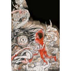 Acheter Urotsukidoji - La légende du Chôjin sur Amazon
