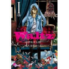http://www.mangaconseil.com/img/amazon/big/WALTZKURO.jpg