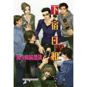 http://www.mangaconseil.com/img/amazon/big/WISTERIAM.jpg