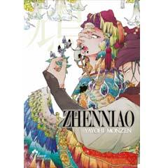 Acheter Zhenniao sur Amazon