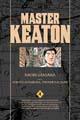 Acheter Master Keaton volume 4 sur Amazon