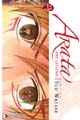 Acheter Arata the legend volume 23 sur Amazon