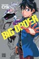 Acheter Big Order volume 9 sur Amazon