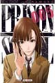 Acheter Prison School volume 5 sur Amazon