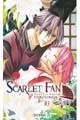 Acheter Scarlet Fan volume 10 sur Amazon