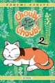 Acheter Choubi choubi, mon chat pour la vie volume 2 sur Amazon