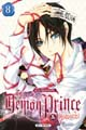 Acheter Demon Prince & Momochi volume 8 sur Amazon
