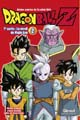 Acheter Dragon Ball Z – Cycle 7 - Anime Manga - volume 2 sur Amazon