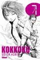 Acheter Kokkoku volume 7 sur Amazon