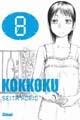 Acheter Kokkoku volume 8 sur Amazon