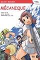 Acheter Mécanique guide manga volume 1 sur Amazon