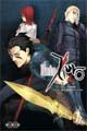 Acheter Fate / Zéro volume 4 sur Amazon