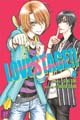 Acheter Love Stage volume 4 sur Amazon