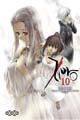 Acheter Fate / Zéro volume 10 sur Amazon