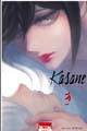 Acheter Kasane, la voleuse de visage volume 3 sur Amazon