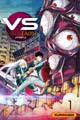 Acheter VS Earth volume 1 sur Amazon