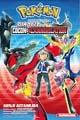 Acheter Pokémon le film – Diancie et le cocon de l'annihilation volume 1 sur Amazon