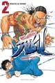 Acheter Prisonnier Riku volume 2 sur Amazon