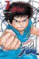 Acheter Prisonnier Riku volume 7 sur Amazon
