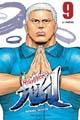Acheter Prisonnier Riku volume 9 sur Amazon