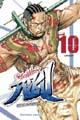 Acheter Prisonnier Riku volume 10 sur Amazon