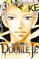Acheter Double Je volume 3 sur Amazon
