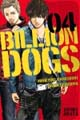 Acheter Billion Dogs volume 4 sur Amazon