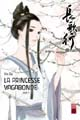 Acheter La Princesse vagabonde volume 5 sur Amazon