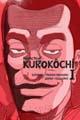 Acheter Inspecteur Kurokôchi volume 1 sur Amazon