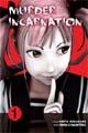 Acheter Murder Incarnation volume 1 sur Amazon